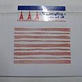 no.24 Stamp。Tape系列-1