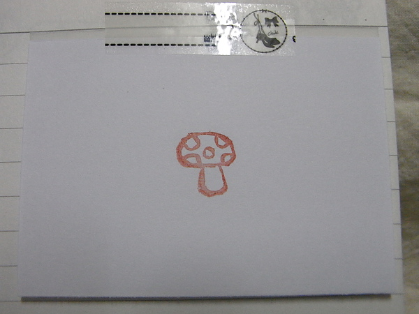 no.32方糖章-蘑菇