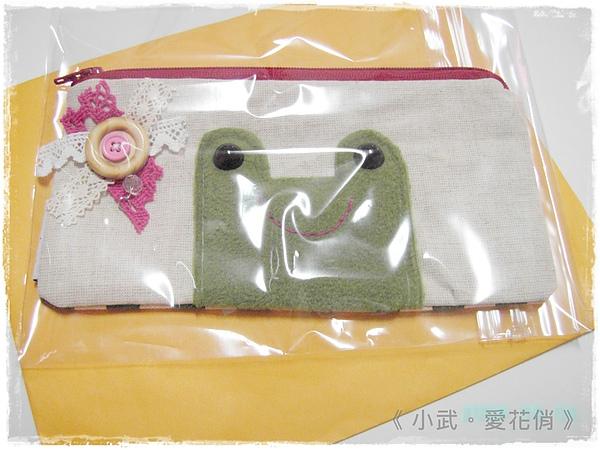 茉莉包子55556