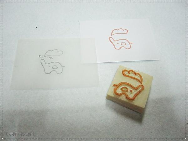 no.19 噴水小象