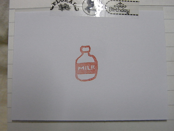 no.33方糖章-Bottle Milk
