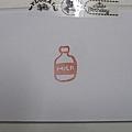 no.33方糖章-Bottle Milk