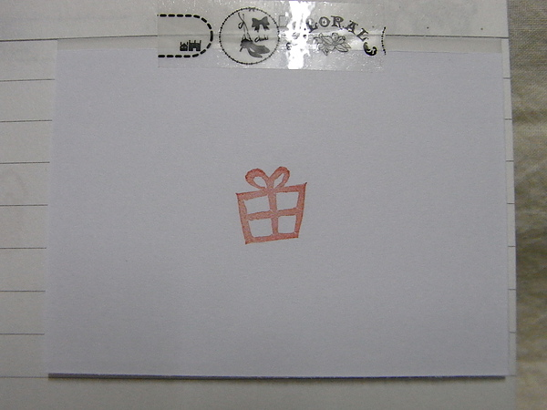 no.30方糖章-小禮物