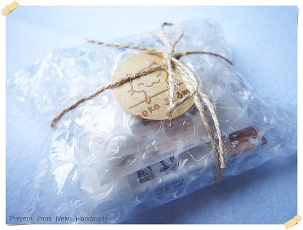 Present from Neko