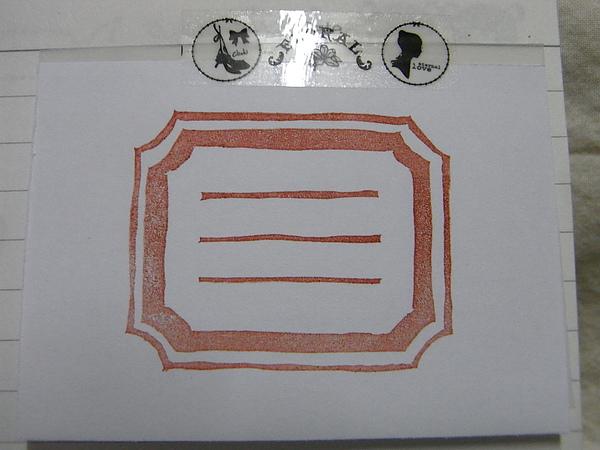 no.42標籤章