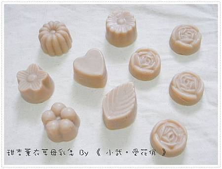 甜杏薰衣草母乳皂