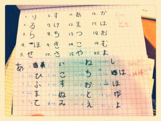 日文小考.jpg