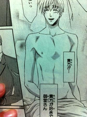AKI日文教室.JPG