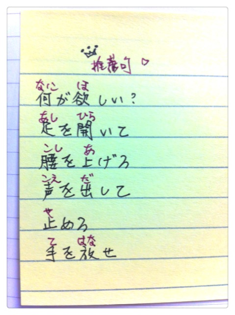 Aki 日文教學.JPG