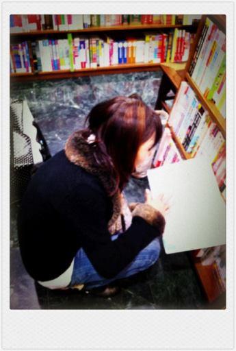 4書店奇遇