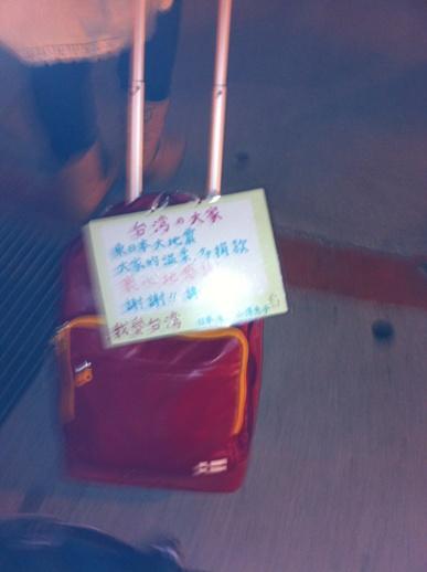 可愛日本小姐3.JPG