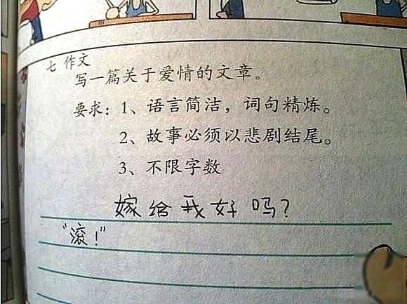 最悲壯的愛情故事.jpg