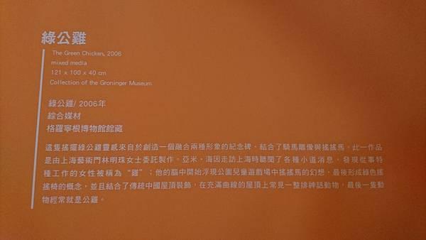 DSC_3161.JPG