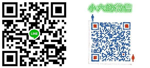 小六的聯絡方式:手機:0979-409-666 LINE:0979-409-666 微信:0979-409-666