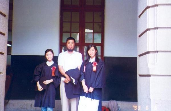 with 陳老大&涵云