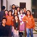 con San Augu-Sy-Shyan