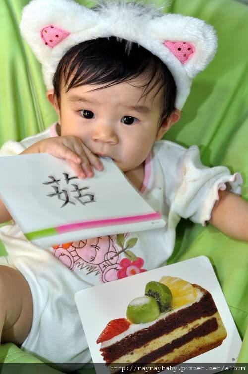 20010920-蛋糕 -菇-0317.JPG