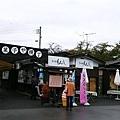 20101028_387.jpg