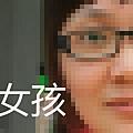 01安平傻女孩.jpg