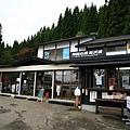 20101027_101.jpg