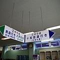 20101026_074.jpg