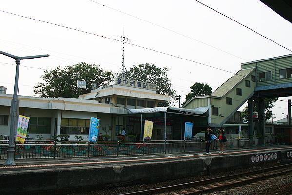 熟悉的中洲車站