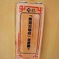 20100704_033.JPG
