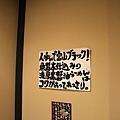 111216_079.JPG