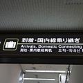 020126__057.JPG