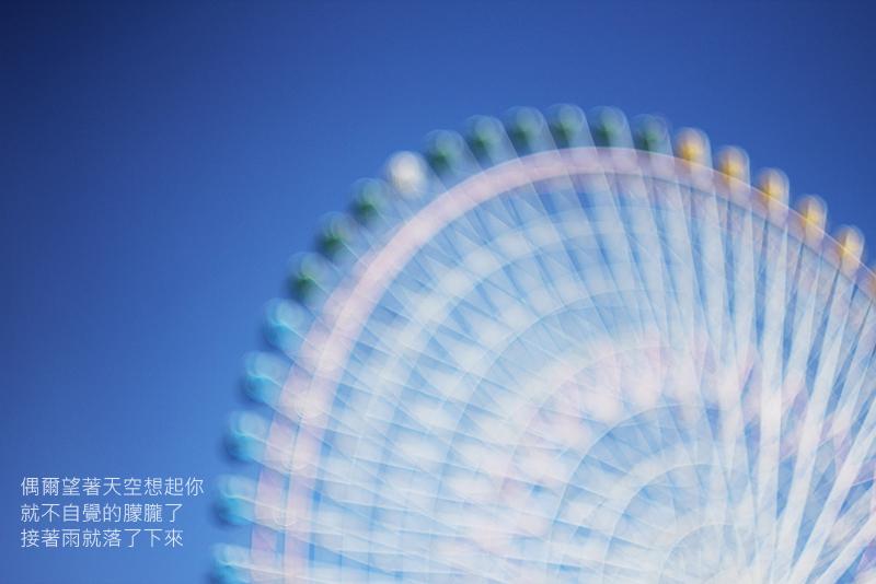20120425_記事