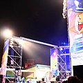 20121231_060