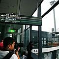 20101024_085.jpg