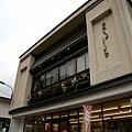 20101030_393.JPG