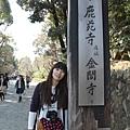 20110401_010.JPG