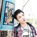 20110301_199.JPG