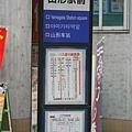 20101030_369.JPG