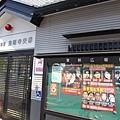 20110401_001.JPG