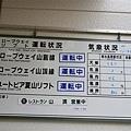 20101030_420.JPG