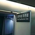 20101024_040.jpg