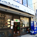 20110401_011.JPG