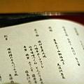 20101027_483.jpg