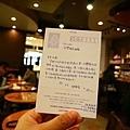 20101101_016.JPG
