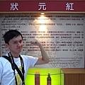 20100704_016.JPG