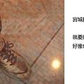 20101031_139.jpg