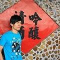 20100704_006.JPG