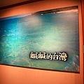 20110206_024.JPG