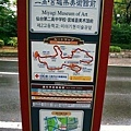 20101031_141.JPG
