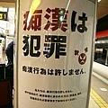 20101024_125.jpg