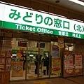 20101029_0058.JPG