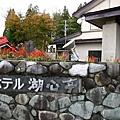 20101027_252.jpg